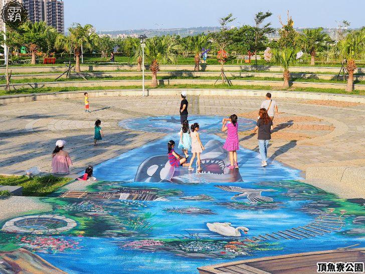 20180930175609 45 - 海線親子遊憩公園,有3D海洋彩繪圖、IG風彩虹椅、草地迷宮,占地寬廣設施齊全~