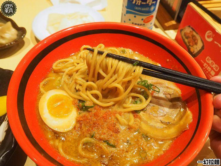 <台中拉麵> 一幻拉麵,中友百貨也有日本濃郁蝦味拉麵,用蝦頭熬煮的湯頭,真的好濃郁,好蝦味阿~