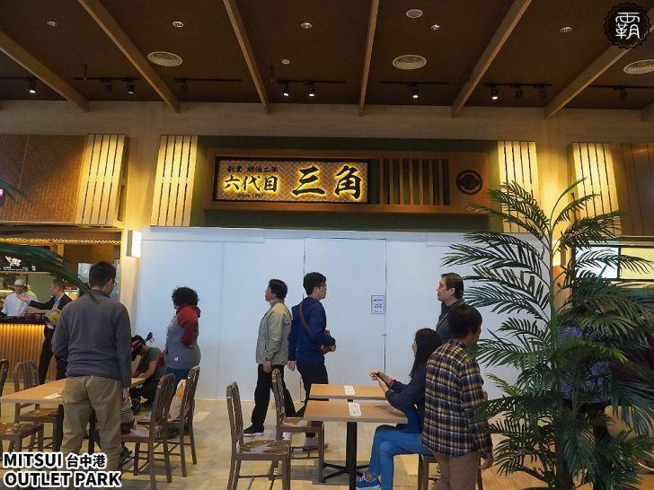 20181129171530 68 - 台中三井OUTLET試營運!最誇張的5間排隊人潮餐廳懶人包,等餐等到天荒地老