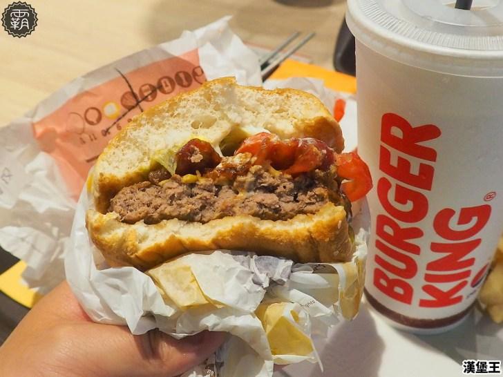 20181213192029 40 - 漢堡王開工超激省優惠,人氣華堡雙套餐$199,大薯、小華堡買一送一只有15天!