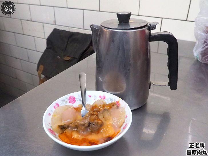 20190115183936 53 - 正老牌豐原肉丸,吃完肉丸要加入清湯一起吃是豐原人的共同記憶~