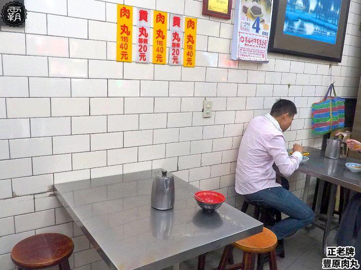 20190115183938 78 - 正老牌豐原肉丸,吃完肉丸要加入清湯一起吃是豐原人的共同記憶~