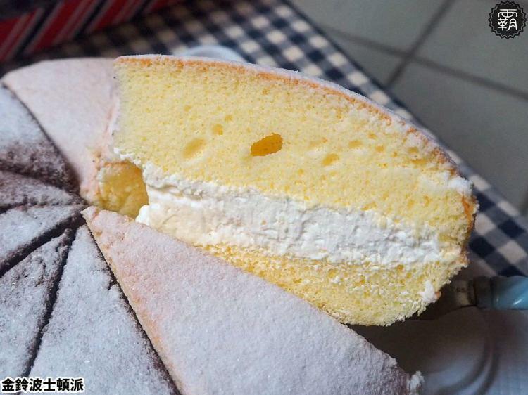 <台中豐原> 金鈴波士頓派,超過40個年頭的經典滋味,蓬鬆蛋糕鮮奶油甜而不膩!