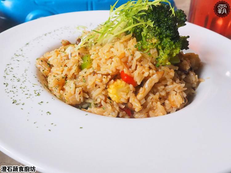 <台中蔬食> 澄石咖啡蔬食廚坊,蔬食愛好者聚餐可以去的時尚咖啡館,早午餐、燉飯、義大利麵通通有!