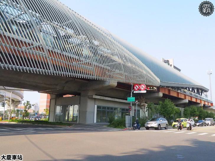 20190512161148 61 - 台中捷運三處轉乘車站,台中高鐵站還是三鐵共站~