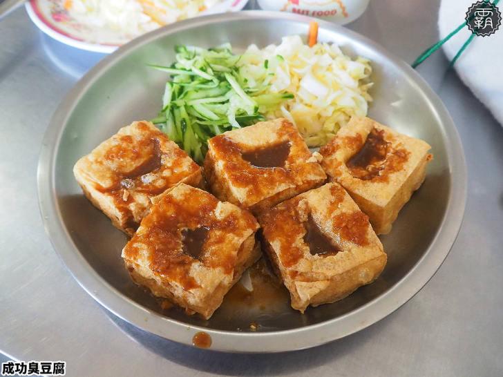 20190512201759 42 - 鐵皮屋人氣臭豆腐,成功臭豆腐,外酥內多汁,一開店人潮湧現~