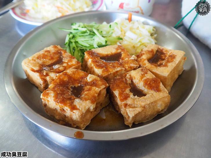 20190513010652 36 - 鐵皮屋人氣臭豆腐,成功臭豆腐,外酥內多汁,一開店人潮湧現~