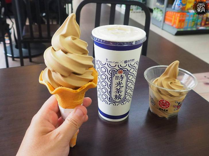 20190517181841 28 - 全家超商限定仙女紅茶霜淇淋,快來看5/17起台中搶先開賣店鋪在哪邊~