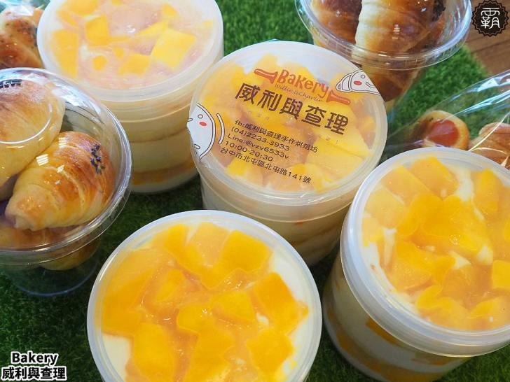 20190708133352 12 - 熱血採訪 | 就是要滿滿的芒果!威利與查理手作烘焙坊,芒果罐、檸檬芒果蛋糕,盛夏光芒閃耀登場啦!