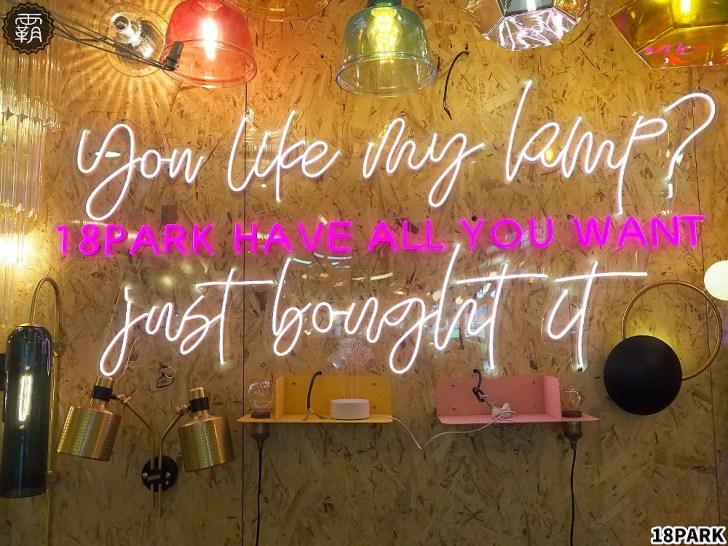 20190914161012 29 - 熱血採訪 | 18PARK流行燈飾傢飾,台中旗艦店全白色系外觀,上萬盞燈具家飾,還有絢麗網美打卡牆!