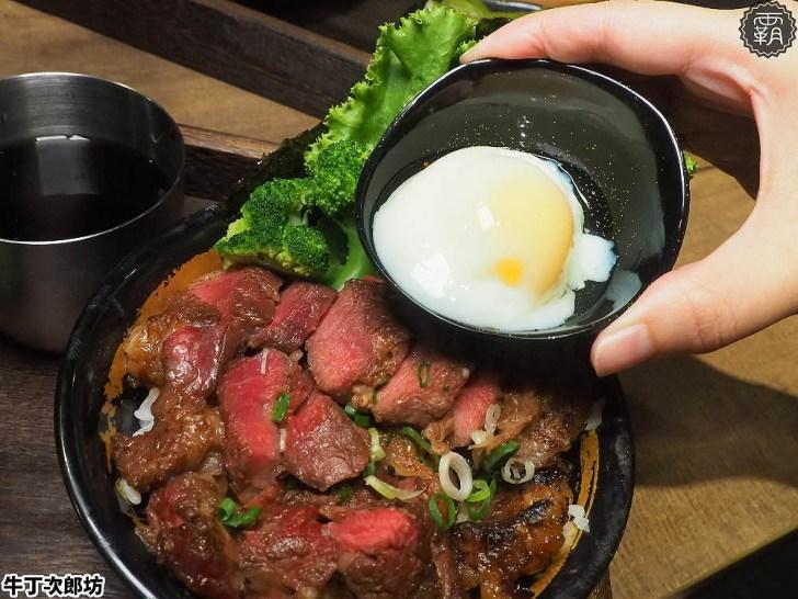 20191016204426 8 - 熱血採訪 | 彰化人氣瀑布肉山首次進軍SOGO百貨公司,香噴噴直火燒肉丼飯就在這