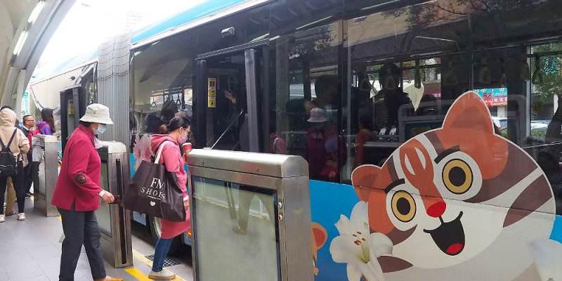 <台中旅遊> 台中雙十公車,10元吃到飽,搭公車全台最優惠2020上路~