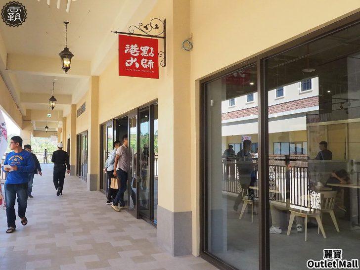 20191225144235 37 - 麗寶Outlet Mall二期試營運!歐風商場搭美拍星巴克鐘樓,還有秀泰影城進駐!