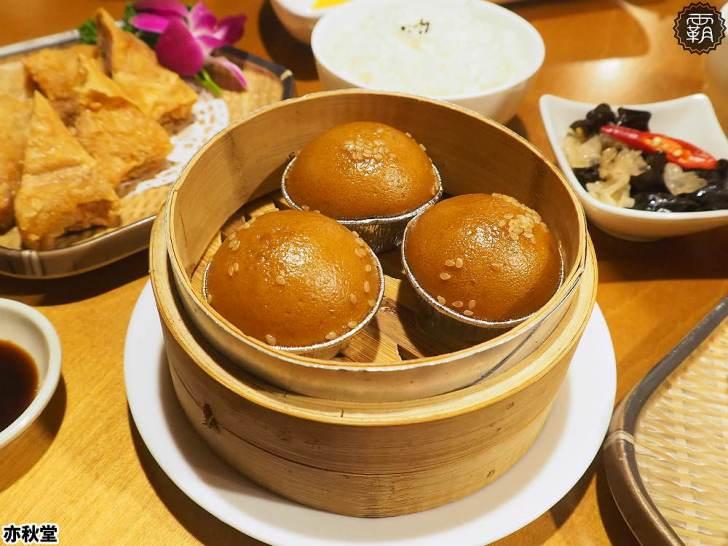 20191229201237 77 - 亦秋堂簡餐、港式甜點,親民價位適合聚餐吃下午茶~
