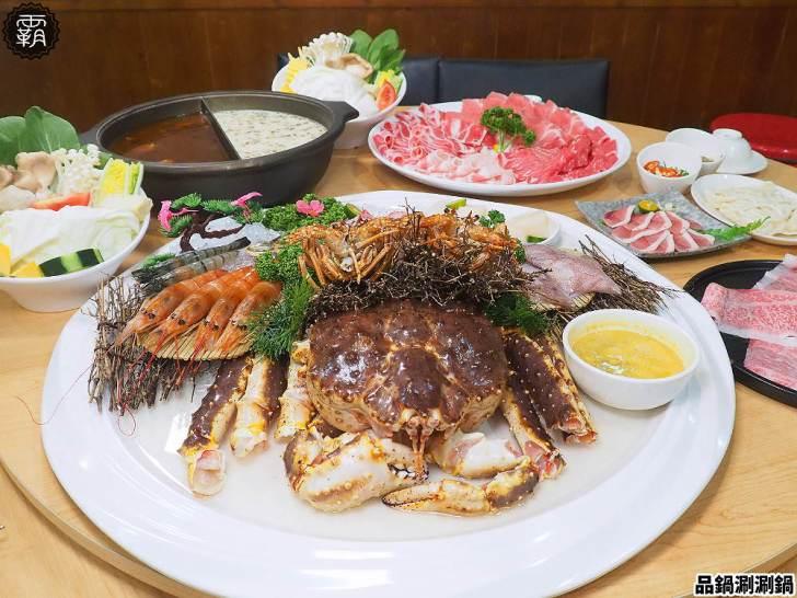 20200108172712 79 - 台中帝王蟹吃到飽、帝王蟹套餐料理懶人包