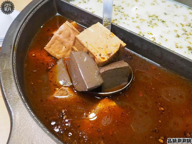 20200108172813 47 - 熱血採訪   南屯麻辣海鮮涮涮鍋全新開幕!蒜香牛奶、霸王級龍蝦海陸餐就在品鍋