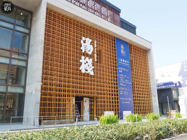 20200110163001 57 - 輕井澤旗下最新湯棧鍋物開在這,要吃麻油雞不用再跑公益路囉!