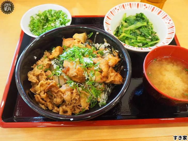 20200114190949 77 - 最新Sukiya牛丼開幕!すき家前進一中街商圈,點主餐就送購物袋!