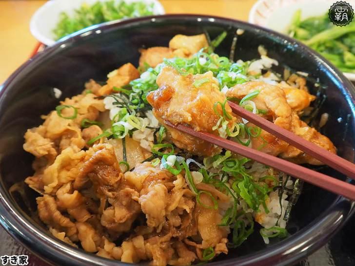 20200114191349 79 - 最新Sukiya牛丼開幕!すき家前進一中街商圈,點主餐就送購物袋!