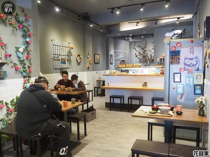 20200119195137 20 - 鮪魚花鮮魚丼,台中車站附近花囍家日式料理,精緻丼飯結合美拍花牆~