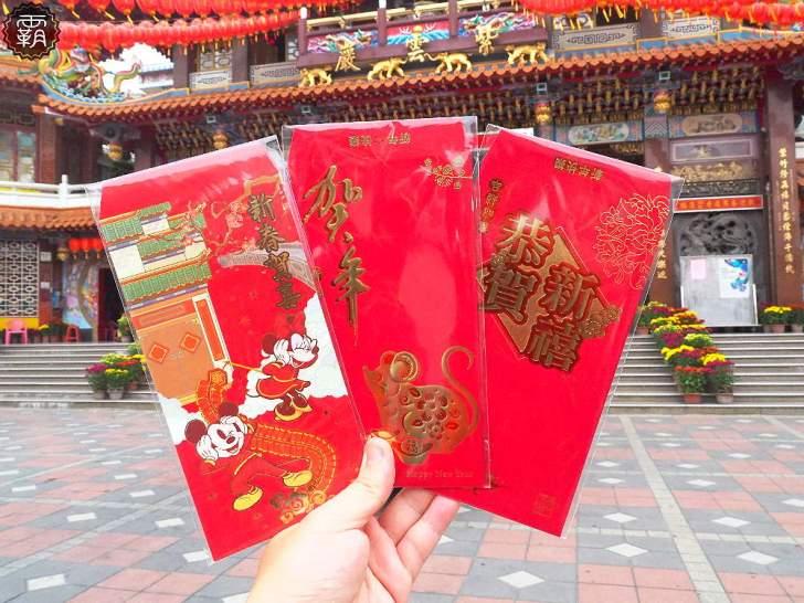 20200124173355 85 - 台中市鼠年新春小紅包,初一、初二在九間宮廟發放「錢鼠」小紅包!