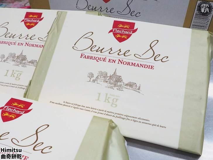 20200129224001 69 - 熱血採訪 | 寧靜社區內有獨特金沙曲奇餅,Himitsu秘密曲奇餅乾,新開幕買兩盒送一盒!