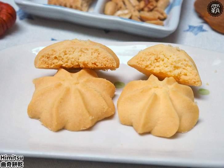 20200129224210 9 - 熱血採訪 | 寧靜社區內有獨特金沙曲奇餅,Himitsu秘密曲奇餅乾,新開幕買兩盒送一盒!
