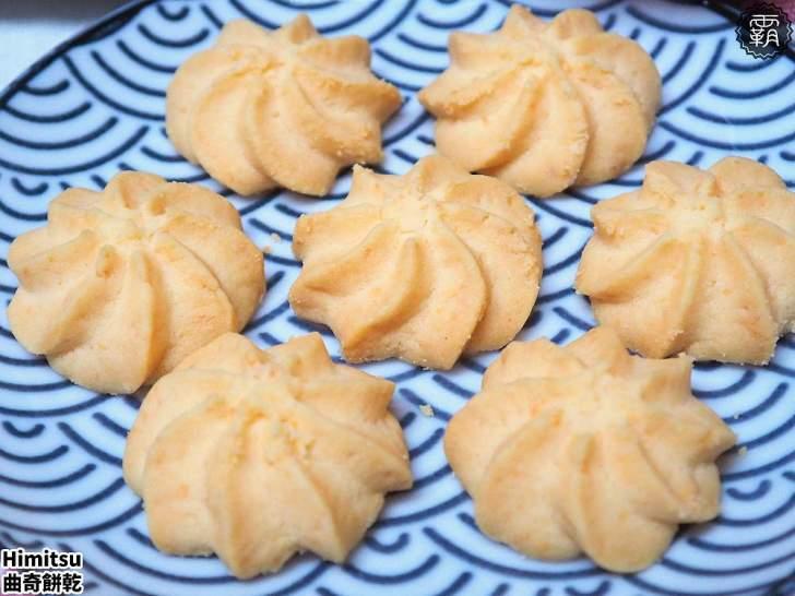 20200129224333 37 - 熱血採訪 | 寧靜社區內有獨特金沙曲奇餅,Himitsu秘密曲奇餅乾,新開幕買兩盒送一盒!