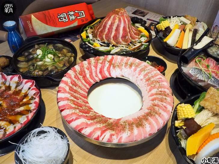 20200130222157 53 - 熱血採訪 | 肉肉圈鍋、肉肉山鍋,小旬湯推出爆量肉肉新鍋物,肉食控們相約吃鍋拉~