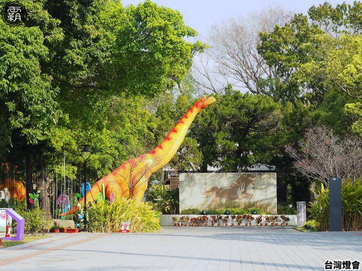 20200203214645 42 - 2020台灣燈會,主展區在后里森林園區、馬場園區,動物花燈現身!