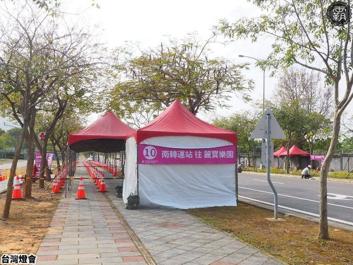 20200203214926 7 - 2020台灣燈會,主展區在后里森林園區、馬場園區,動物花燈現身!