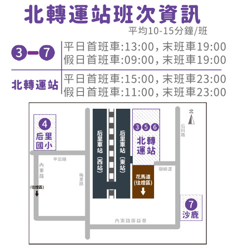 20200203215154 94 - 2020台灣燈會,主展區在后里森林園區、馬場園區,動物花燈現身!