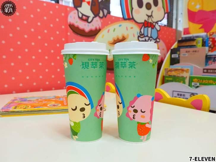 20200213000632 34 - 7-11草莓冰茶、草莓歐蕾新上市,情人節檔期第二杯半價優惠~