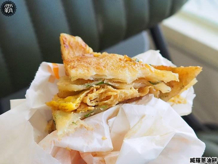 20200226200043 98 - 在地人推薦下午茶美食,臧羅葱油餅,刷上蒜蓉醬鹹甜醬汁真對味!