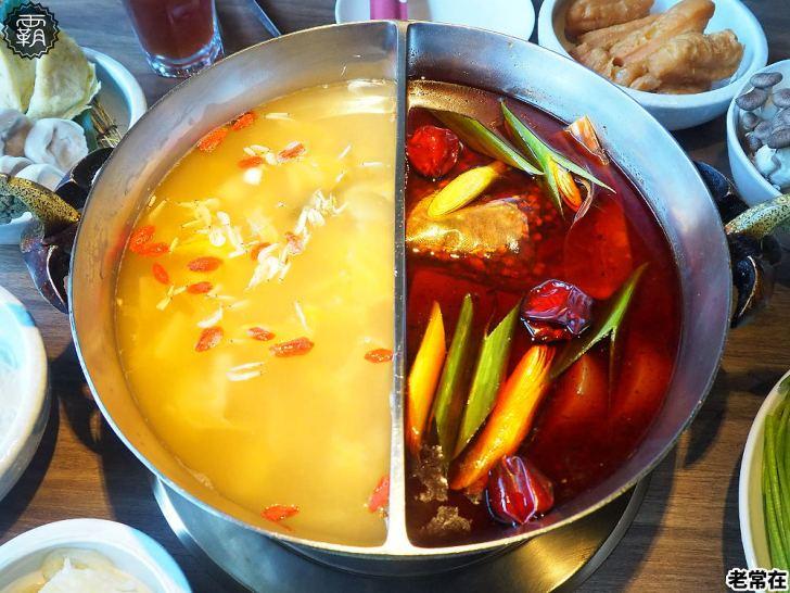 20200301152552 43 - 老常在麻辣鍋,麻辣鍋辣、麻、香兼具,酸菜白肉鍋酸甘鮮甜~