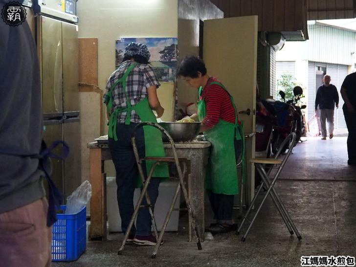 20200320201859 30 - 市場人氣煎包攤,江媽媽水煎包,微焦外皮,高麗菜餡料滿滿~