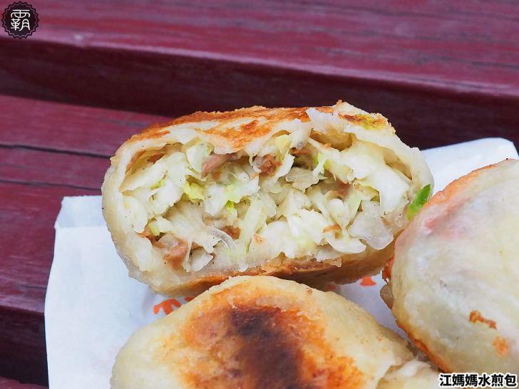 20200320202252 61 - 市場人氣煎包攤,江媽媽水煎包,微焦外皮,高麗菜餡料滿滿~