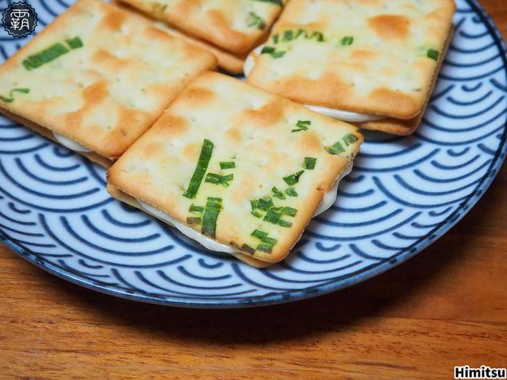 20200326155602 93 - 熱血採訪   隱藏社區的Himitsu秘密餅乾,除了金沙曲奇餅乾外,現在多了法式牛軋餅,買二送一好評中