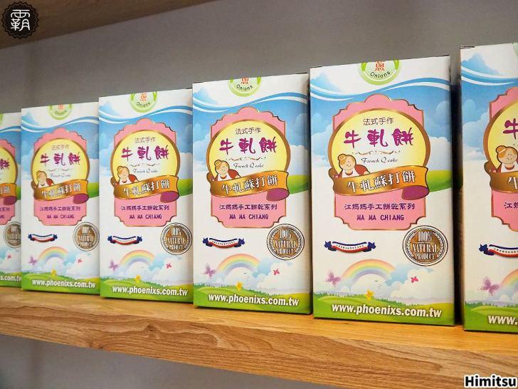 20200326175720 7 - 熱血採訪   隱藏社區的Himitsu秘密餅乾,除了金沙曲奇餅乾外,現在多了法式牛軋餅,買二送一好評中