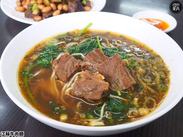 20200330195843 44 - 沙鹿人氣麵館,江蘇牛肉麵,滷味小菜超多選擇,每桌必點一大盤滷味!