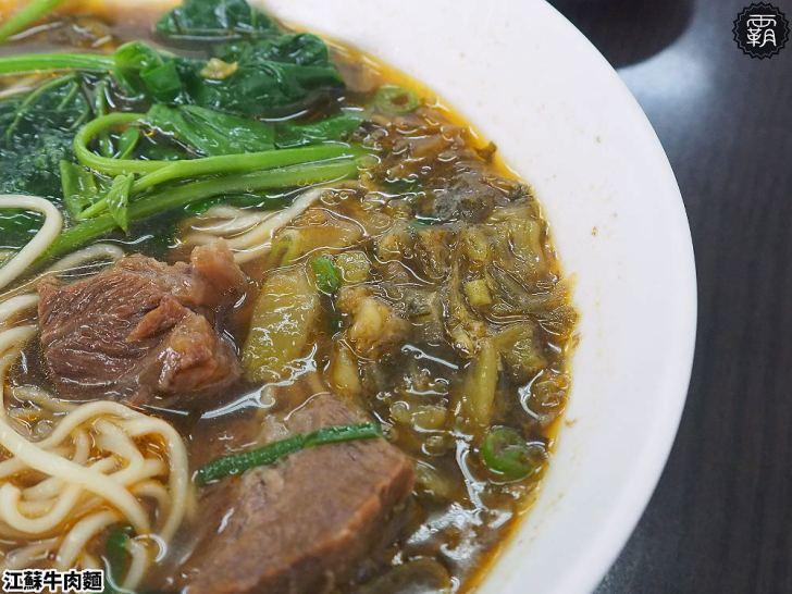 20200330195851 16 - 沙鹿人氣麵館,江蘇牛肉麵,滷味小菜超多選擇,每桌必點一大盤滷味!
