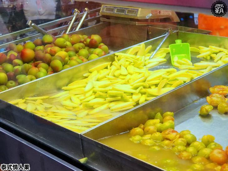20200407174122 79 - 季節限定水果攤,沙鹿市場泰式情人果,還有醃桃子、李子的酸甜滋味~