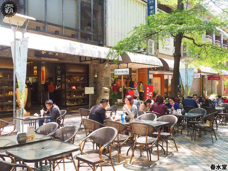 20200413194710 92 - 春水堂也能吃到牛丼飯,米食套餐台中限定門市新推出,還有海陸雙拼主菜!
