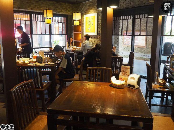 20200413194720 51 - 春水堂也能吃到牛丼飯,米食套餐台中限定門市新推出,還有海陸雙拼主菜!