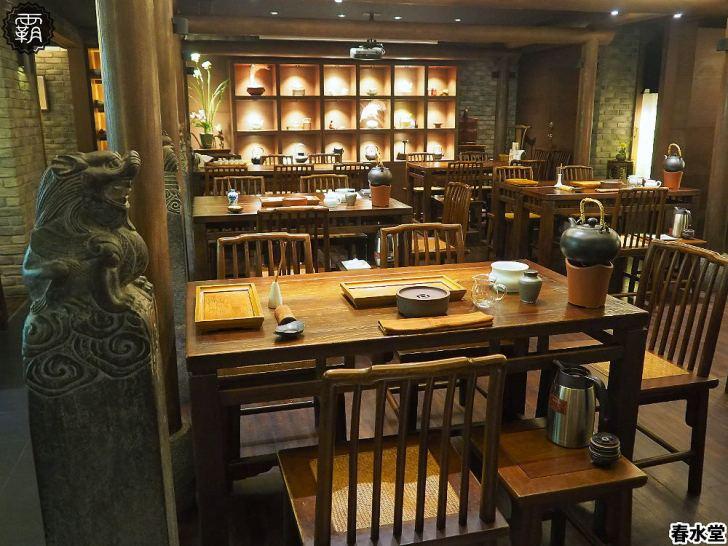 20200413194721 77 - 春水堂也能吃到牛丼飯,米食套餐台中限定門市新推出,還有海陸雙拼主菜!