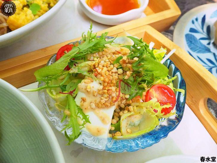 20200413195357 23 - 春水堂也能吃到牛丼飯,米食套餐台中限定門市新推出,還有海陸雙拼主菜!