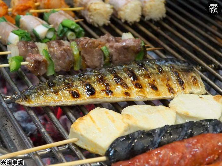 20200424174435 98 - 熱血採訪   台中營業到凌晨一點半的宵夜,帥氣小鮮肉烤給你吃,母親節還有送蛤蠣活動的兴焰炭火串燒!