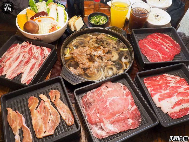 20200427160851 49 - 公益路壽喜燒吃到飽,八豆食府399起享牛、豬、雞肉等20多樣食材吃到飽~