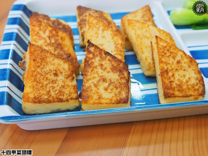20200507234143 62 - 大灶柴燒的古早味菜頭粿,十四甲菜頭粿,綿密扎實有著米香、蘿蔔香~