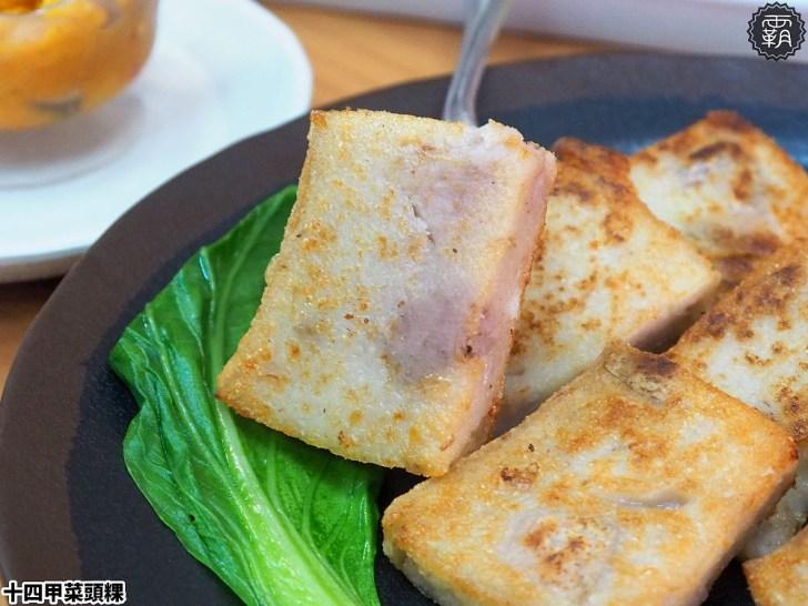20200507234300 52 - 大灶柴燒的古早味菜頭粿,十四甲菜頭粿,綿密扎實有著米香、蘿蔔香~